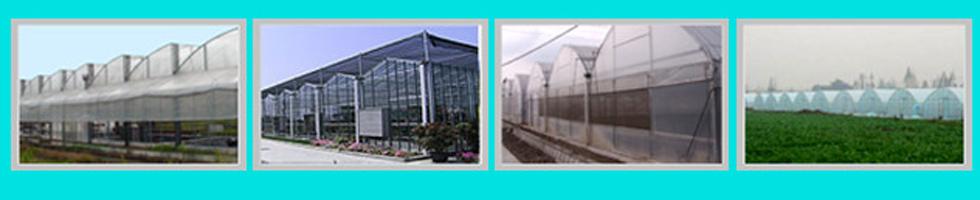 上海创璟温室设备有限公司