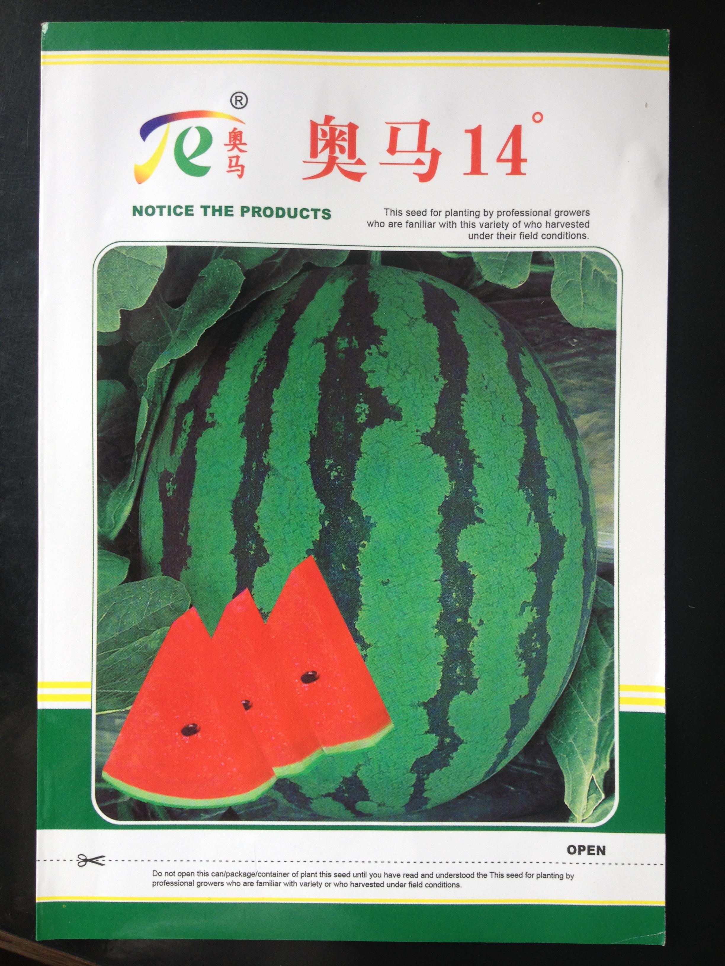 供应奥马14°-西瓜种子