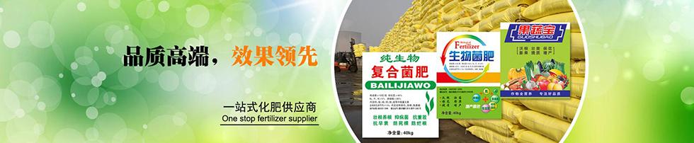 北京百利佳沃生物科技有限公司