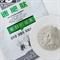 供应速肥肽-杂粮型育猪猪专用