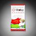 硝酸铵钙复合肥