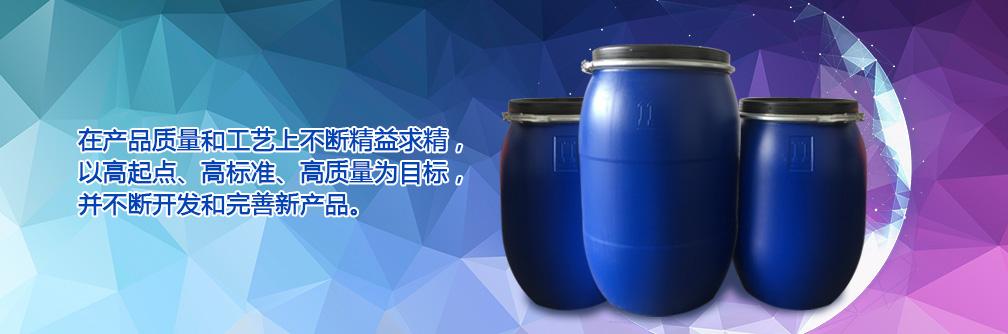 杭州汇友塑料制品有限公司