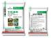 生防戰地—金龜子綠僵菌乳粉劑