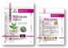 生防战线—淡紫拟青霉乳粉剂