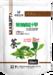 生防战甲-茶角胸叶甲(绿僵菌粉剂)