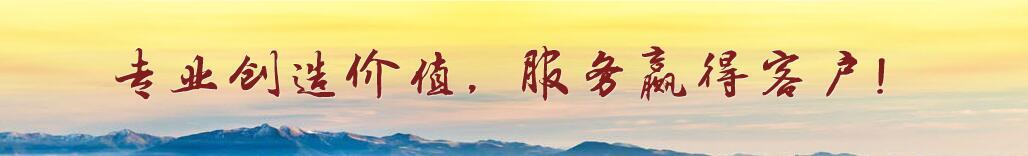 吉林省延邊天泰生物工程科貿有限公司