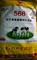 供应奶牛能量饲料