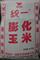 供应膨化玉米粉