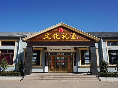 服务和助推农村文化礼堂建设是浙江省政协今年的一项重点履职工作.