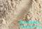 供应饲料级膨化尿素非蛋白氮