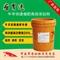 供应瘤胃速(莫能菌素) 饲料添加剂