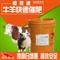 牛羊瘤胃素