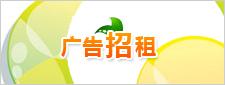 新版蔬菜小頻道左側廣告225*86