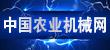 中国万博官网ios下载机械网