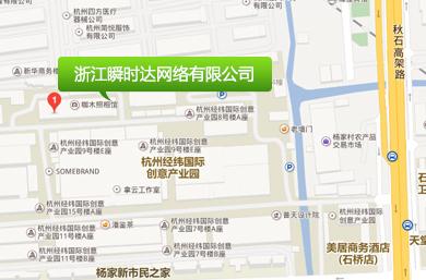浙江瞬时达网络英雄联盟赌注入口app