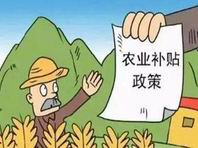有机肥补贴助力绿色兴农