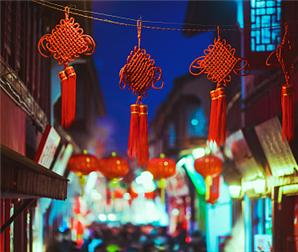 北京山村有年味儿